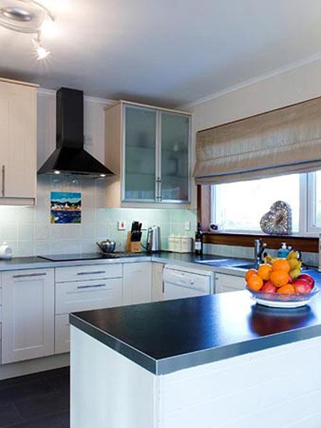 Parth Galen kitchen